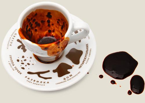 Чашка для гадания на кофейной гуще